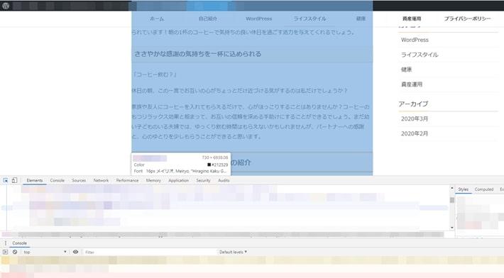Chrome-Developer Tools-blue-select