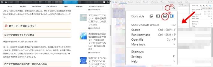 Chrome-Developer-Tools