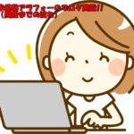 blog-launch