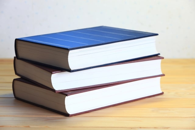目次を連想する本の画像
