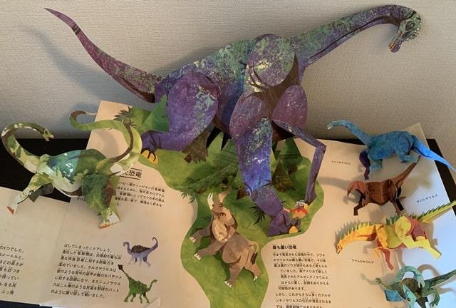 太古の世界 恐竜時代 (しかけえほん)のメリット2枚目の画像